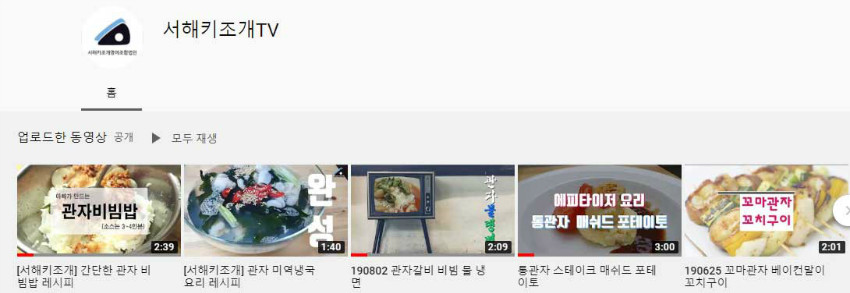 유투브.jpg